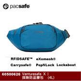 【速捷戶外】Pacsafe Venturesafe X | |RFID 防盜探險防盜腰包4L(藍色),旅行腰包,護照包,防盜包