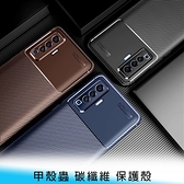 【妃航】Vivo X50/X50 Pro 甲殼蟲 碳纖維/卡夢 全包 防摔/防撞 TPU 手機殼/保護殼