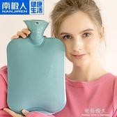 橡膠注水熱水袋防爆沖水暖水袋暖手寶暖宮灌水熱寶大號 完美情人精品館