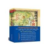 課綱中的中國與東亞史:從國家社會、人群交流到邁向現代的歷程