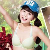 嬪婷-校園運動透氣D-E罩杯內衣(有氧綠)BB2305-G3