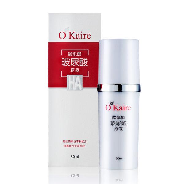 【寶齡醫美】O'Kaire歐凱爾玻尿酸原液 (高效導入型) (30ml)