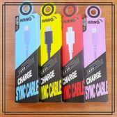 『HANG Micro USB 1米傳輸線』台灣大哥大 TWN A4S 充電線 傳輸線 2.1A快速充電