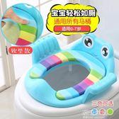 兒童坐便器馬桶圈男寶寶便盆尿盆女小孩馬桶蓋墊嬰兒座便器加大號igo『潮流世家』