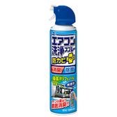 興家安速 免水洗冷氣清潔劑 420ml/瓶x3瓶藍-無香
