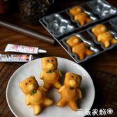 蛋糕模具 6連小熊bear不黏模具 烤盤烘焙模具月餅模具熊仔 卡通熊 瑪德琳模 薇薇家飾