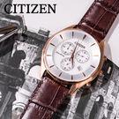 【公司貨5年延長保固】CITIZEN 星辰表 Eco-Drive 光動能 42mm 金城武 碼錶 AT2362-02A