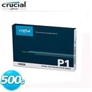 全新 美光 Micron Crucial P1 500GB SSD 固態硬碟