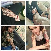大花臂全臂紋身貼防水男女持久仿真刺青歐美身體彩繪紋身貼紙4張