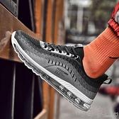 氣墊鞋 男鞋寬腳板掌胖腳氣墊網面運動鞋46加寬加肥47特大碼鞋子男 町目家