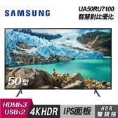 送基本安裝-【SAMSUNG 三星】50吋 4K UHD 連網液晶電視 UA50RU7100WXZW