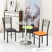 椅子現代簡約餐廳椅懶人時尚家用凳子靠背酒店椅子餐椅鐵藝成人椅 母親節特惠 YTL