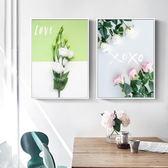 北歐清新玫瑰花裝飾畫細框畫客廳餐廳臥室大氣掛畫服裝店創意壁畫