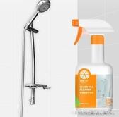 清潔劑-瓷磚清潔劑擦浴室地板地磚玻璃清洗劑家用草酸除垢劑強力去污神器 糖糖日系