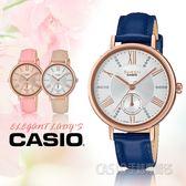 CASIO 卡西歐 手錶專賣店 SHE-3066PGL-7A 氣質女錶 藍x玫瑰金 SHE-3066PGL