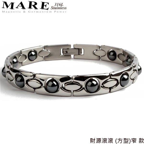 【MARE-316L白鋼】系列:方型 財源滾滾 (窄) 款