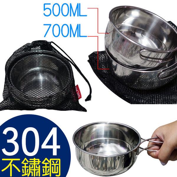 【樂youyou】(304不鏽鋼)野炊鍋碗2件套  鍋具組 鍋碗組 套鍋 戶外餐具