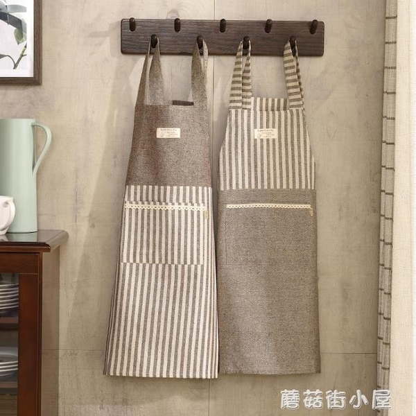 日式棉麻家用廚房圍裙防油成人做飯罩衣工作服咖啡店服文藝圍裙『蘑菇街小屋』