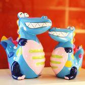 儲錢罐 創意 陶瓷卡通儲蓄罐大號存錢罐小號零錢罐儲錢罐兒童生日禮物 瑪麗蘇精品鞋包