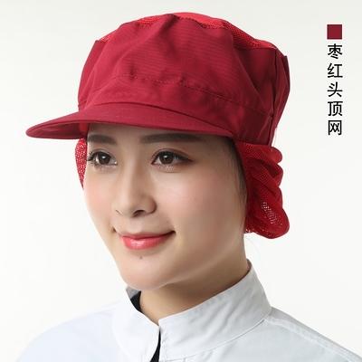 促銷九折 食堂飯店面包房廚師工作帽勞保透氣防塵帽車間工人帽子女包頭網兜