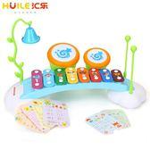 匯樂909兒童八音琴益智手敲鼓木琴寶寶嬰幼兒音樂樂器玩具1-2-3歲