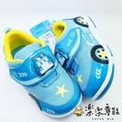 【樂樂童鞋】【台灣製現貨】POLI波力造型閃燈運動鞋 P010 - 現貨 台灣製 男童鞋 運動鞋 休閒鞋