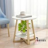 茶几 北歐實木茶幾簡約現代客廳小圓桌子創意邊幾簡易小戶型小茶幾T 2色T