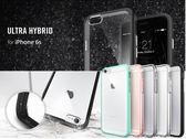出清 SGP iPhone 6 6s 4.7 Plus 5.5 Ultra Hybrid 透明 背蓋 矽膠邊框 防摔防震 保護殼