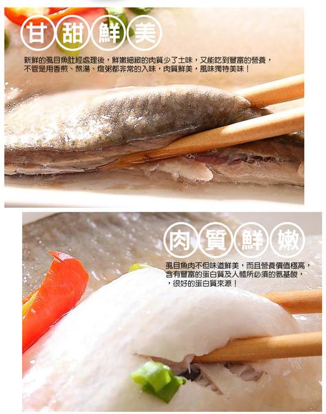 【大口市集】嚴選去刺牛奶虱目魚肚(150g±10%/片,包裝標示為120g)