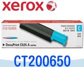 [原廠碳粉匣] Fuji Xerox 富士全錄 C525A/C2090 ~CT200650 藍色