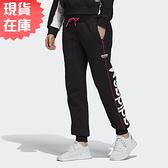 【現貨】Adidas R.Y.V. 女裝 長褲 慢跑 休閒 縮口 拉鍊口袋 黑【運動世界】FN2791