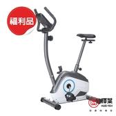 福利品 / 輝葉 輕商用磁控健身車HY-20149