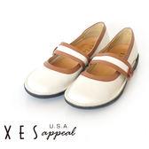 XES 休閒鞋 女鞋 XES專屬鞋底 防滑 活動鞋墊 氣質白