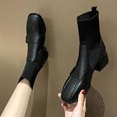 切爾西短靴女粗跟瘦瘦靴馬丁靴冬加絨襪靴【小酒窩服飾】
