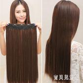 一片式髪片假髮 接髪片女仿真髪直髪片隱形無痕長直髪 BF12918『寶貝兒童裝』