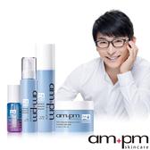 ampm 牛爾 1000分子玻尿酸保濕四入組(保濕露+凍膜+精華+保濕乳)