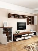 茶几 多功能茶幾現代簡約創意伸縮北歐小戶型客廳家用茶桌電視柜組合【免運】