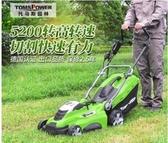 除草神器手推式自動割草機電動小型家用多功能打草機草坪修剪機 NMS小明同學