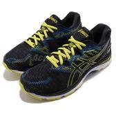 Asics 慢跑鞋 Gel-Nimbus 20 黑 黃 避震穩定 亞瑟膠吸震 男鞋 運動鞋【PUMP306】 T800N-9089