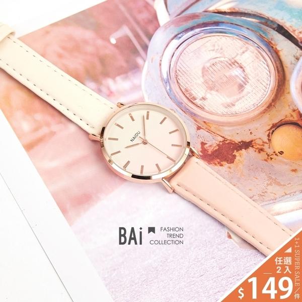 手錶 雙色漸層玫瑰金大圓框皮革腕錶-BAi白媽媽【308472】