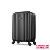 AT美國旅行者20吋Hartford極簡立體硬殼四輪TSA登機箱(黑)