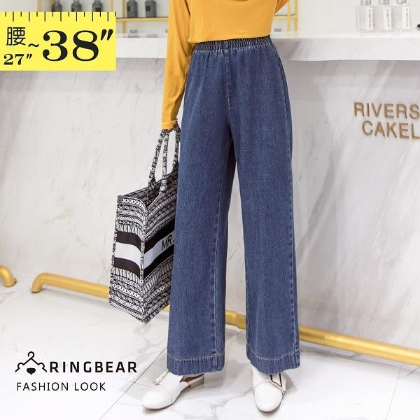 休閒褲--休閒簡約風舒適百搭鬆緊帶寬鬆顯瘦闊腿牛仔寬褲(藍M-5L)-N74[情人節送禮推薦]
