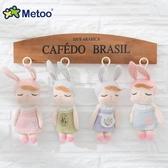 metoo安吉拉吊飾毛絨玩具公仔布娃娃小掛件女生包包汽車鑰匙掛飾   蘑菇街小屋