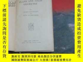 二手書博民逛書店1913年出版《plane罕見and solid geometr