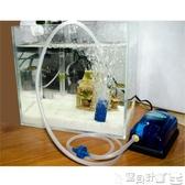 制氧機 鬆寶增氧泵家用小型超打氧機養魚迷你沖氧機水族箱魚缸氧氣泵JD 220v 寶貝計畫