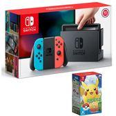 預購-任天堂Switch紅藍主機+Switch皮卡丘精靈球Plus套裝【愛買】