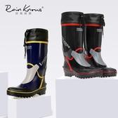 優一居 雨鞋 水鞋 水靴 防水鞋 雨靴