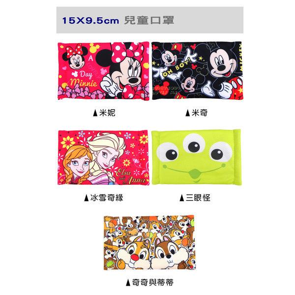 迪士尼 disney 卡通 MIT 台灣製造 口罩 兒童口罩