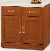 櫥櫃餐櫃AT 598 3 艾菲爾2 7 尺石面柚木色碗碟櫃下座【大眾家居舘】