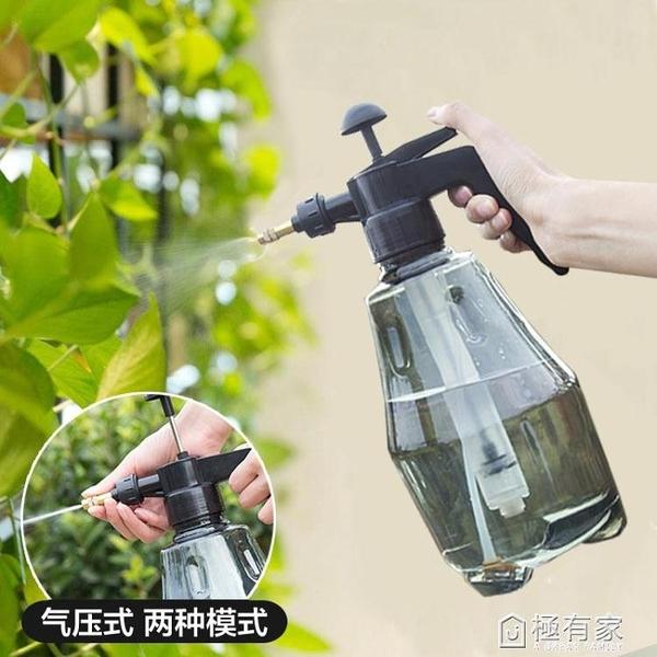 噴壺澆花噴霧瓶園藝家用灑水壺氣壓式噴霧器壓力澆水壺小型噴水壺 ATF 極有家
